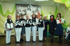 3.жюри конкурса и танцевальный коллектив в движении_1