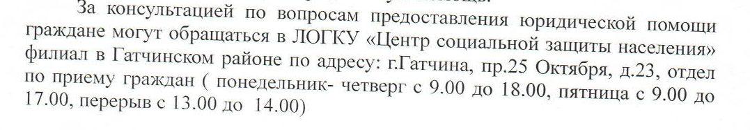1юр.помощь