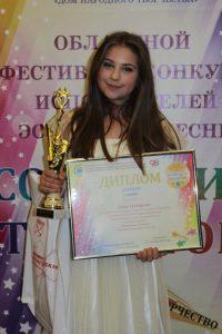 Д.Григорьева_1