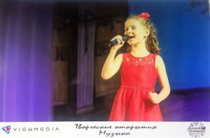 Полухина Ярослава_1