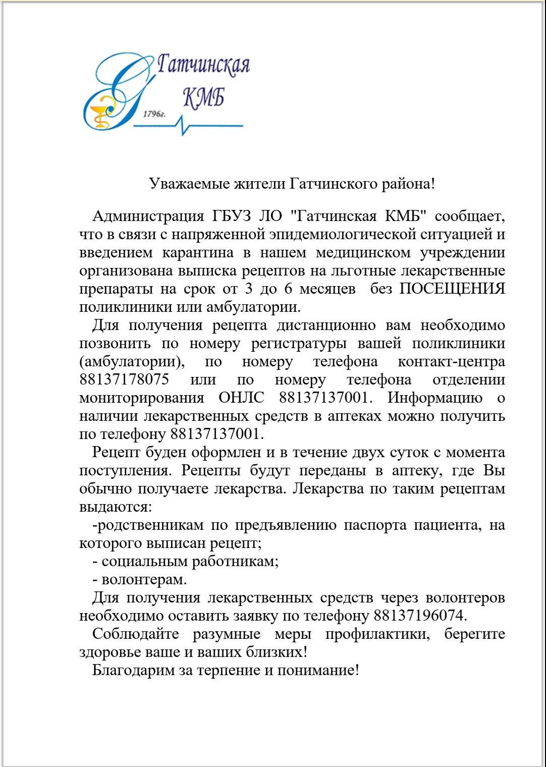 Screenshot_20200401-222225_Word
