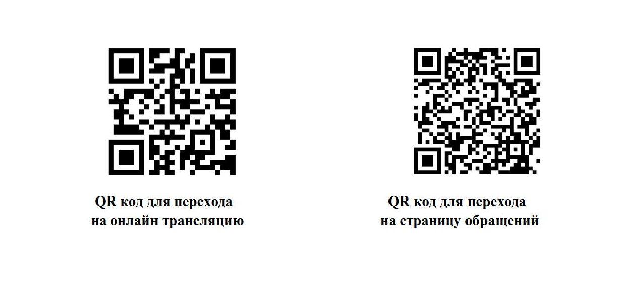 Уважаемые жители Пудостьского сельского поселения_1