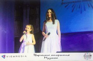 дуэт полухины Вика и Ярослава_1