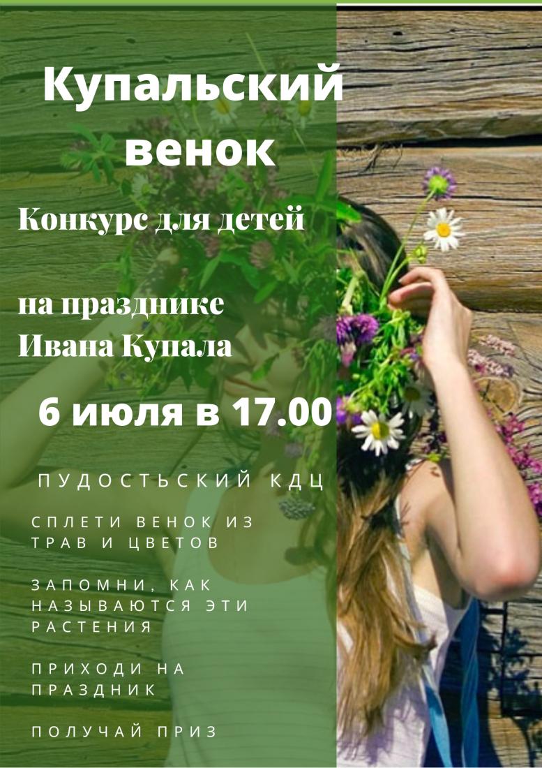 image-01-07-21-02-09-1_1