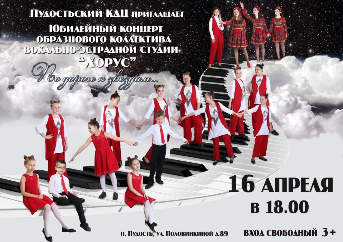 image-13-04-21-09-59_1